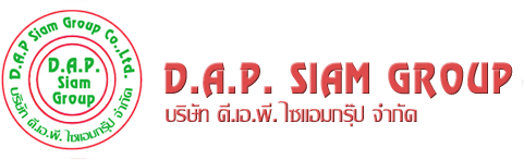 D.A.P. Siam Group Logo